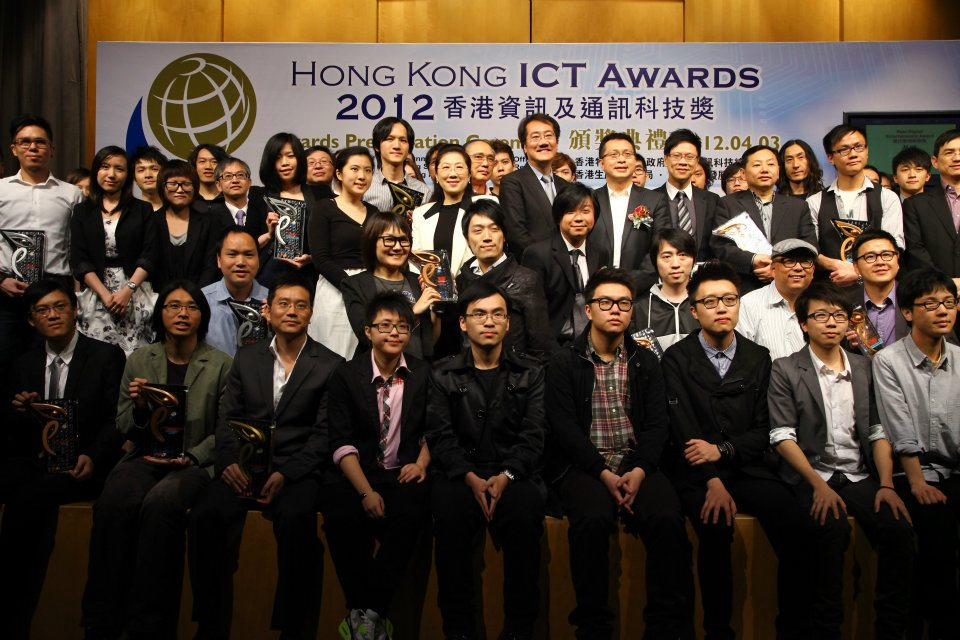 Best Digital Entertainment Award group photo