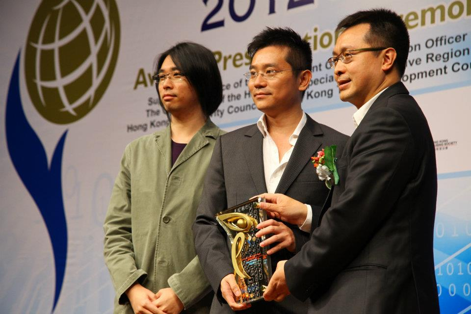 Best Digital Entertainment Gold Award