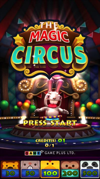 magic circus1